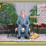 Kongen nytårstale 2012 og de andres