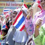Hjælp, indvandring fra Thailand og familiesammenføring